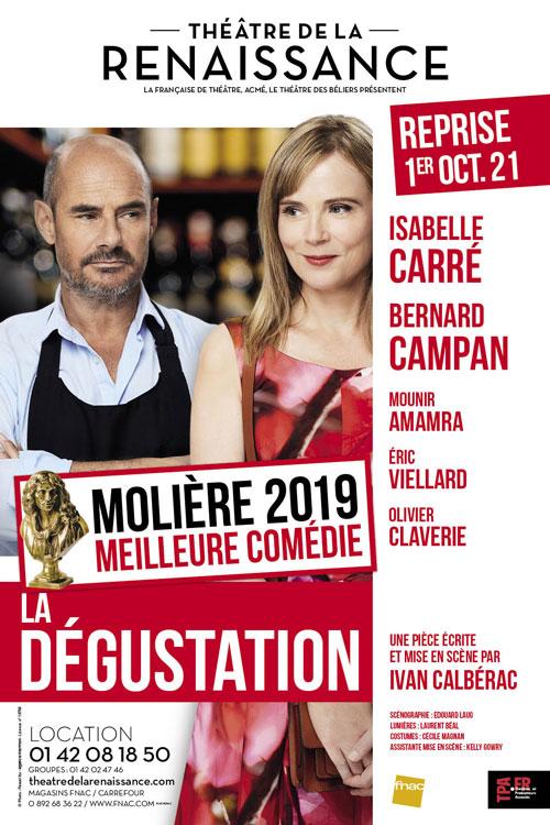 La Degustation Renaissance 2020